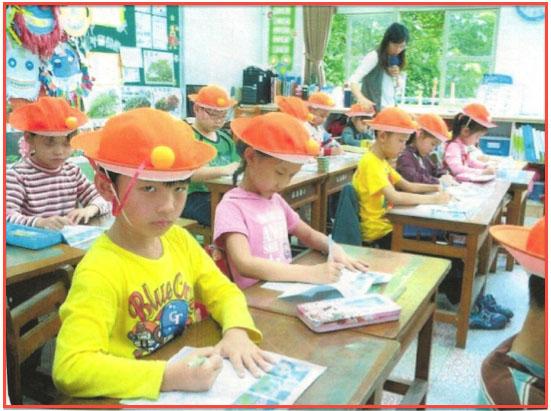 Método Taiwanés para prevenir la miopización.