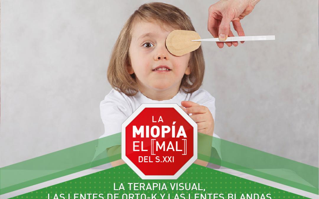 Campaña de concienciación sobre la miopía
